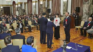 ヤマト福祉財団小倉昌男賞の贈呈